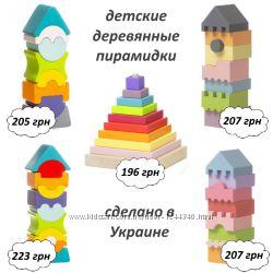 деревянные пирамидки ТМ Cubika Левеня