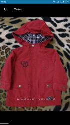 Куртка, курточка, ветровка с флисом