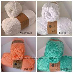 Продам пряжу Naturel Cotton от Vizell Состав 100 хлопок