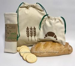 Эко мешок из ткани, набор из 2-х шт для хлеба и булочек
