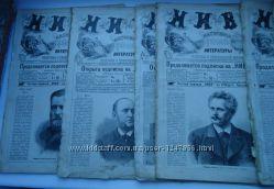 Старинные журналы.