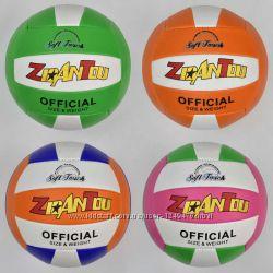 Акция насос в подарок  Волейбольные официальные мячи