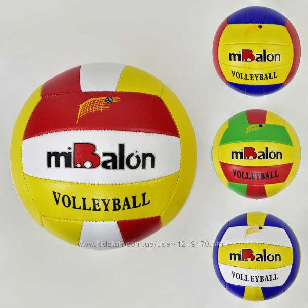 Официальный волейбольный мяч 18 панелей в подарок насос для накачивания