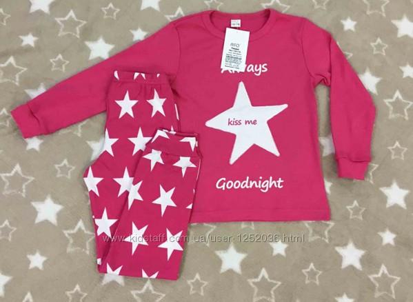 Пижама детская трикотажная для девочки со Звездами р. 98, 104