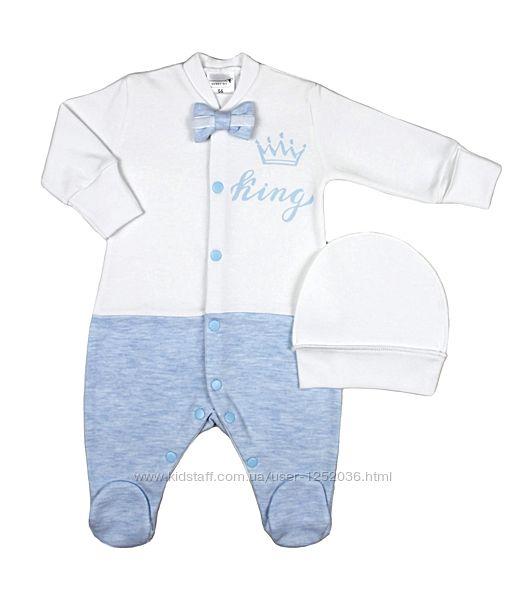 Праздничный комплект для новорожденного мальчика размеры 56, 62