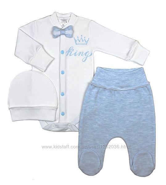 Праздничный комплект на выписку для новорожденного мальчика  р. 56