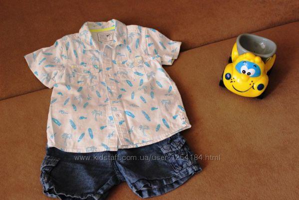 Рубашка Mothercare и шорты в подарок