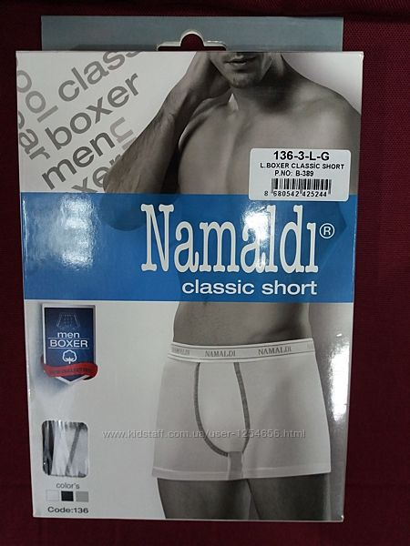 Трусы мужские Namaldi Турция