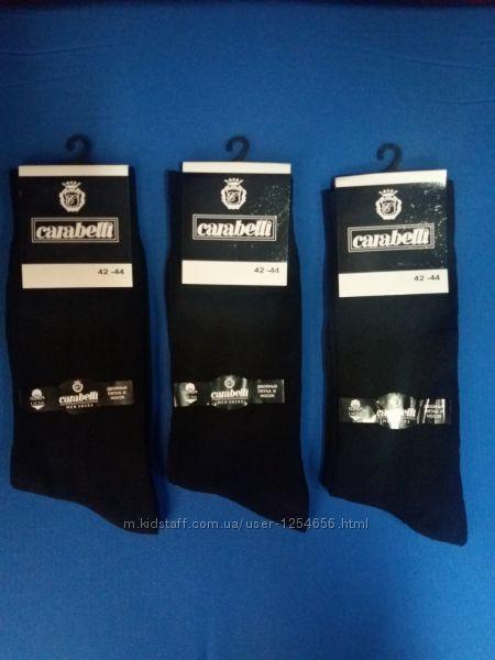 Носки мужские Carabelli Турция