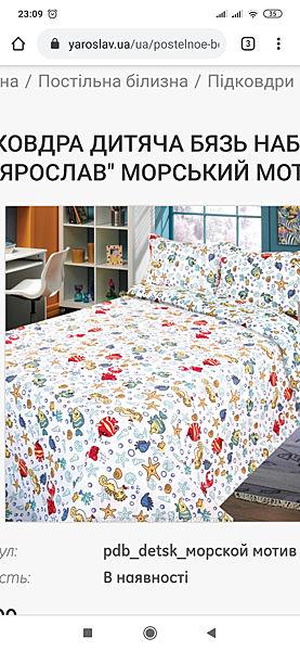 Комплект постельного белья ТМ Ярослав сатин ранфорс