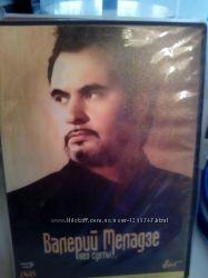 DVD-диски