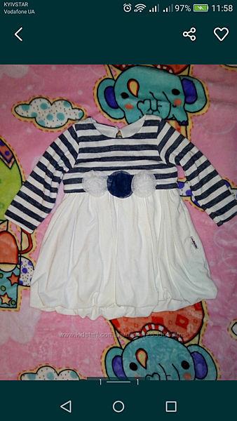 Нарядное платье, примерно на 1 год