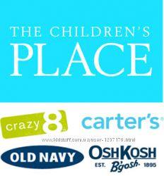 Выкуп The Children&acutes Place, Картерс, Ош Кош без комиссии