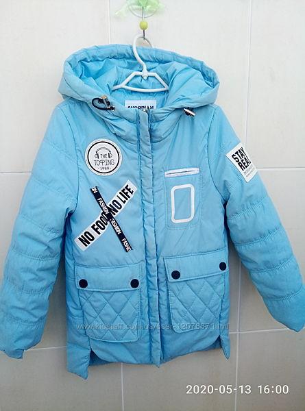 Стильная куртка демисезонная на девочку Скорпион