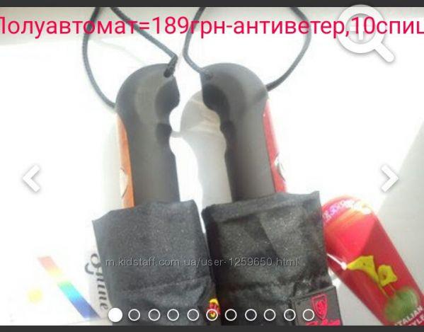 Зонт полуавтомат 10 толстых спиц карбон, ручка под пальцы.