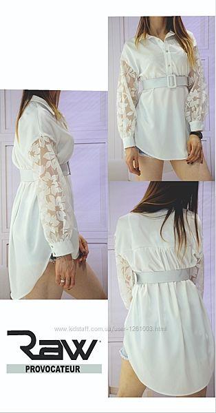 Рубашка женская бренд RAW  Акция