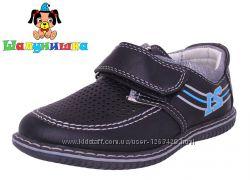 Туфли Шалунишка для мальчиков