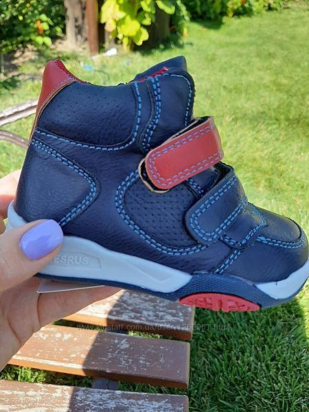 Детская демисезонная обувь. Ботинки на мальчика ТМ Солнце