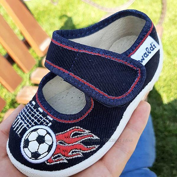 Профилактические тапочки для деток ТМ Waldi. Сменная обувь садик, школа.
