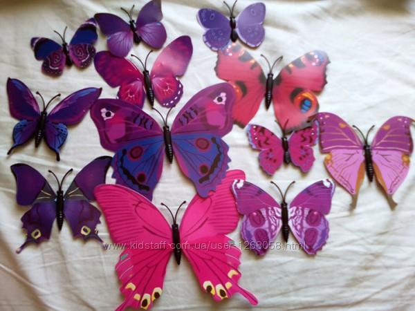 Набор 12 шт бабочки 3d магнитные