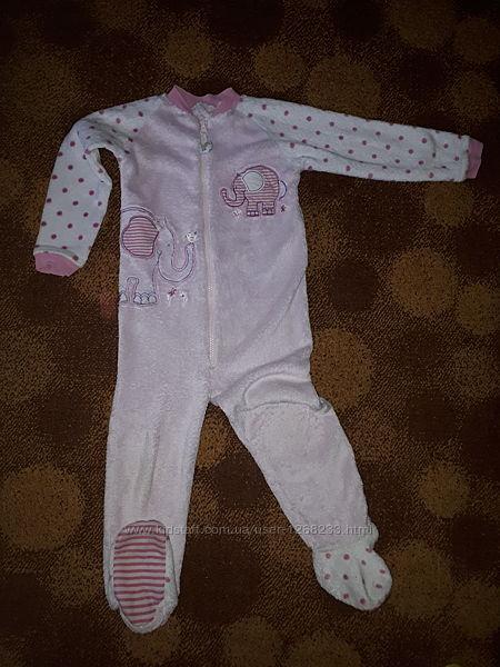 Человечек пижама одежда для дома р.104-116 Mothercare