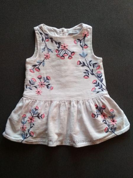 Красивое платье. нарядный сарафан. вышивка