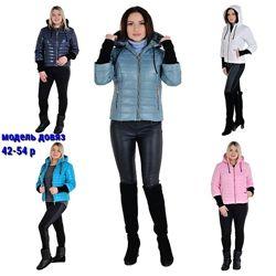 44-54. Куртка женская с довязом. Женская деми  куртка, Жіноча куртка,