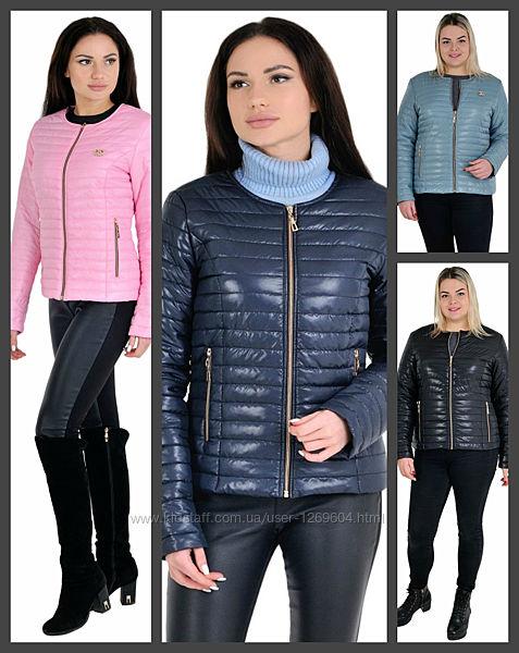 42-66, Демисезонная куртка Шанель, Жіноча куртка. большие размеры