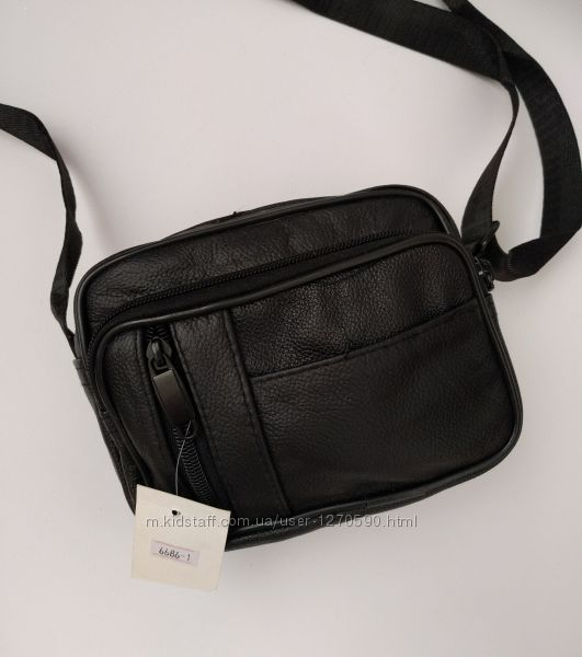 сумка барсетка с длинным ремнем.