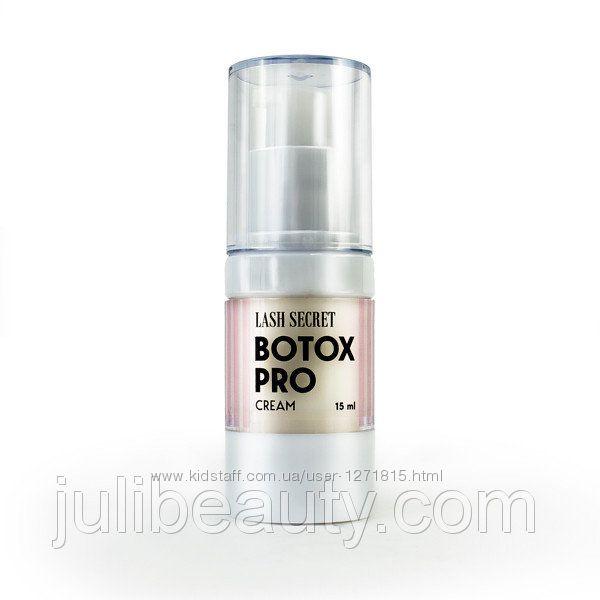Кремовый Pro BTX Cream  lash secret