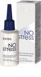 Аква гель для снятия раздражения c кожи no stress estel