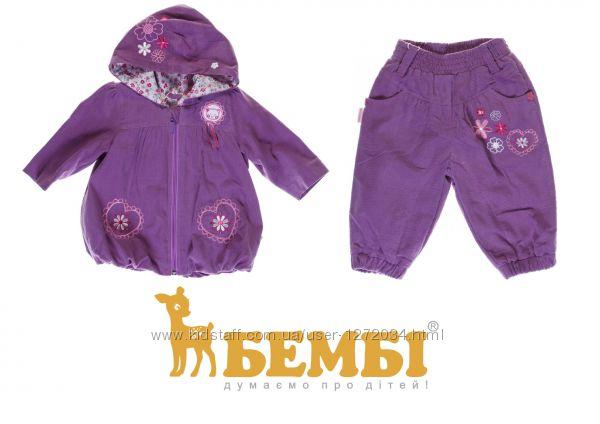 Комплект костюм Бемби Bambi Бэмби куртка ветровка и штаны р. 62-68