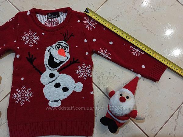 Новогодний праздничный свитер реглан кофта с оленями