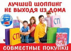 СП Сима-Ленд, Феодосия и Крым