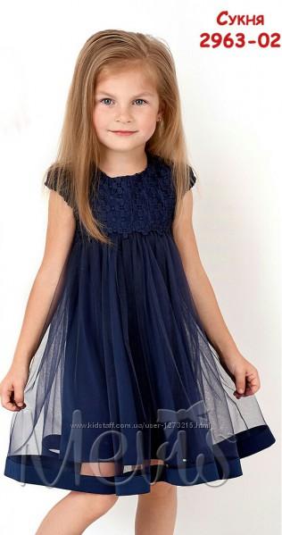 Нарядное платье в синем цвете