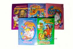 Книга Приключения Мишки Кузи