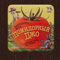 Настольная игра Помидорный Джо. Бесплатная доставка по Украине