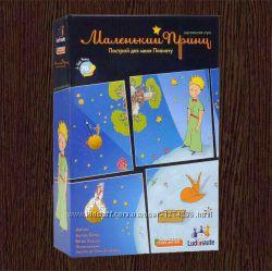 Настольная игра Маленький принц. Бесплатная доставка по Украине