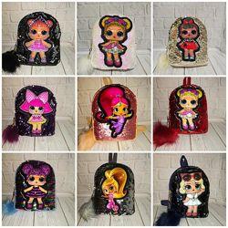 Детские рюкзаки с двухсторонними паетками перевёртышами кукла лол LOL L. O.