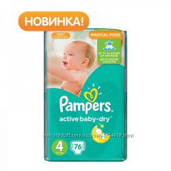 Подгузники Pampers Activ Baby Dry 3-90, 4-76, 470, 5-64, 6-58