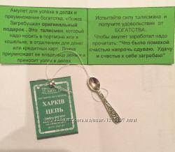Серебряный сувенир - ложка загребушка Серебро 925 пробы