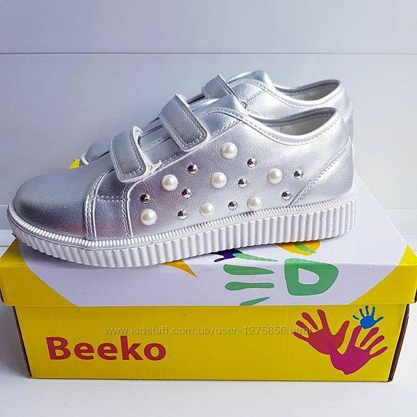 Кроссовки серебряные на липучке beeko 33-37