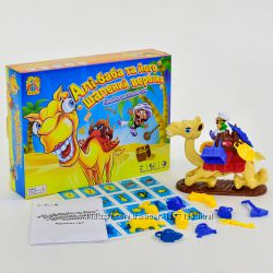 Игра Али-Баба и его бешенный верблюд Алі Баба Fun game