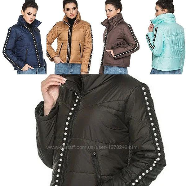 Красивая женская куртка осень-весна р. 44-54