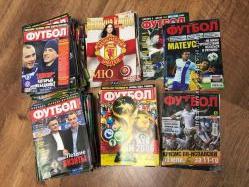 Журналы Футбол, Великие Клубы, Великие Сборные, альбомы для наклеек Баскетб