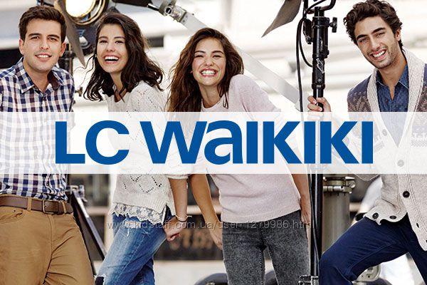 LC WAIKIKI под заказ, без комиссии, очень низкий курс