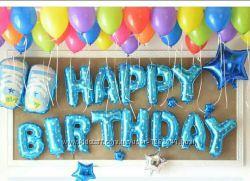 Шары надувные фольгированные  С днем рождения Happy birthday, I love you