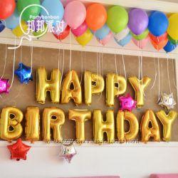 Шары надувные фольгированные буквы  С днем рождения Happy birthday Love