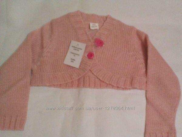 Болеро накидка розовая для девочки на 3-4года