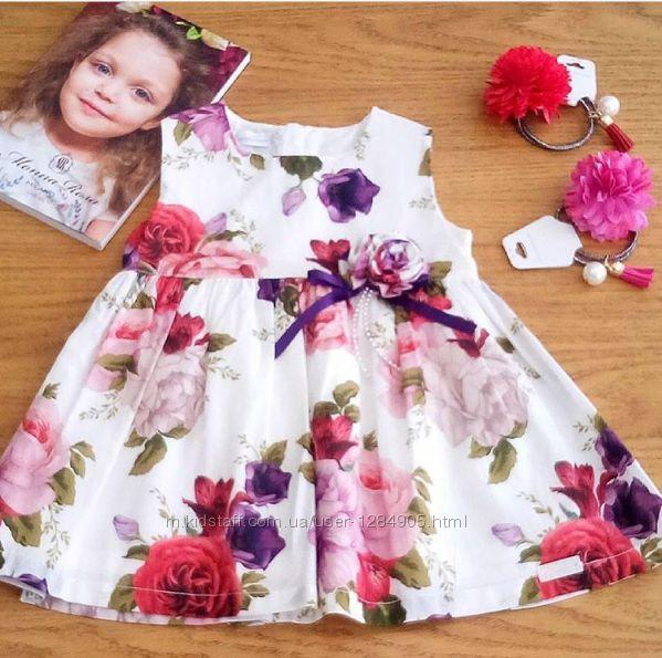 Платье caramell